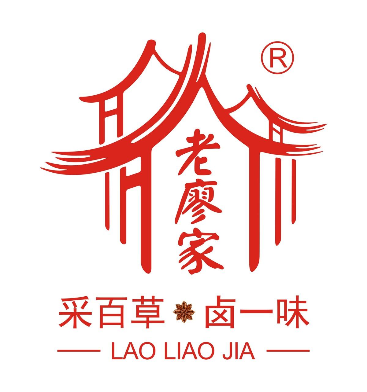 四川老廖家风味食品有限公司