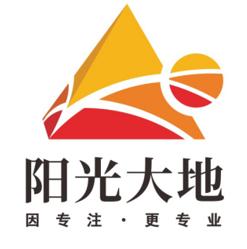 巴中市新阳置业有限公司